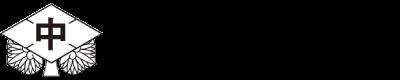富士学苑中学|月江寺学園|富士吉田